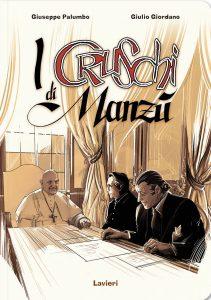 I Cruschi di Manzù per Lavieri edizioni